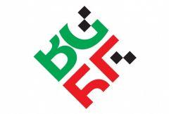 """Кръгла маса на тема """"Сближаването в ЕС като централен приоритет на българското председателство: предложения за реформа на финансирането на политиките на ЕС"""""""