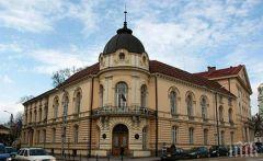 """Семинар на тема """"Политики по човешките права и наследството на Холокоста, членството на България в МАВХ"""""""